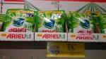 59p for 3x Ariel 3in1 Pods Regular(19p each, regular price 26p each (based on 38pcs box £10) @ Home Bargains
