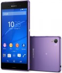 WIN A SONY XPERIA Z3 IN PURPLE @ Carphone Warehouse