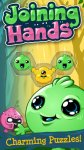 Joining Hands Amazon App Store. Free App Of The Day