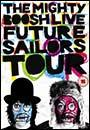 Mighty Boosh: Future Sailors Tour Live Show £6.99 @ HMV