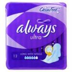 Always Ultra Double Packs £2.00 @ Morrisons