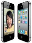 iPhone 4 on O2 £35 a month - 600 mins Unlimited texts. @ Mobiles.co.uk