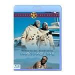 Capricorn One - Blu Ray - £3.97 @ Amazon