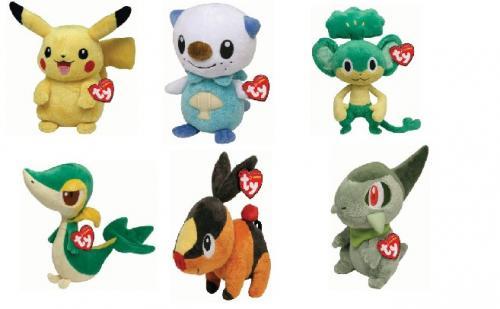 Gible Toy: Pokemon TY Plush / Teddys