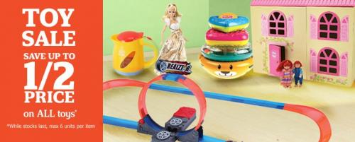 sainsbury's toy sale - photo #35