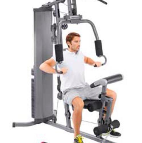 Maximuscle home multi gym argos half price £