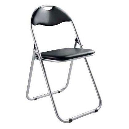 black padded folding chair homebase hotukdeals. Black Bedroom Furniture Sets. Home Design Ideas
