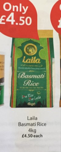 Rice deals in tesco