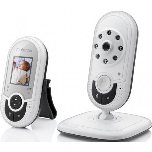 video baby monitor argos hotukdeals. Black Bedroom Furniture Sets. Home Design Ideas