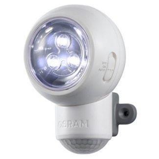 Argos sensor lights