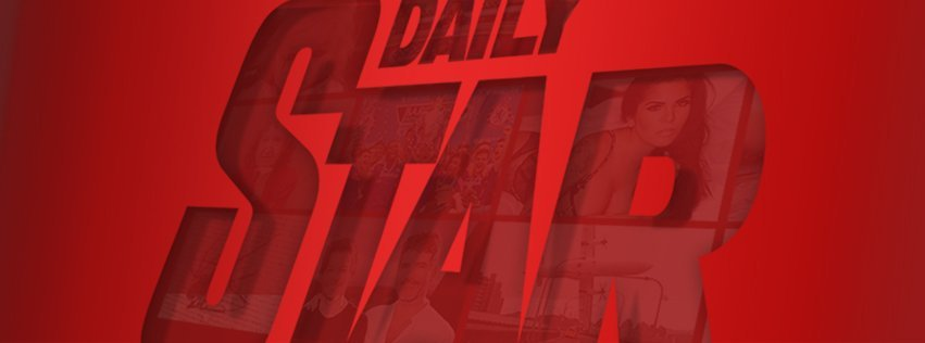 daily star logo shop website newspaper