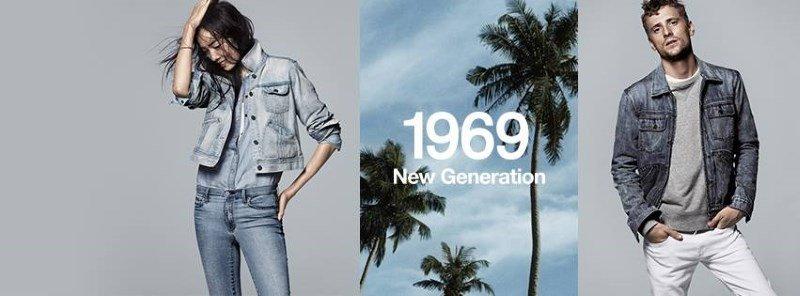 gap denim fashion